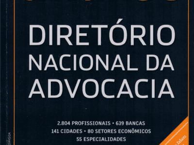 Aceti Advocacia está no DNA 2020 (Diretório Nacional da Advocacia)